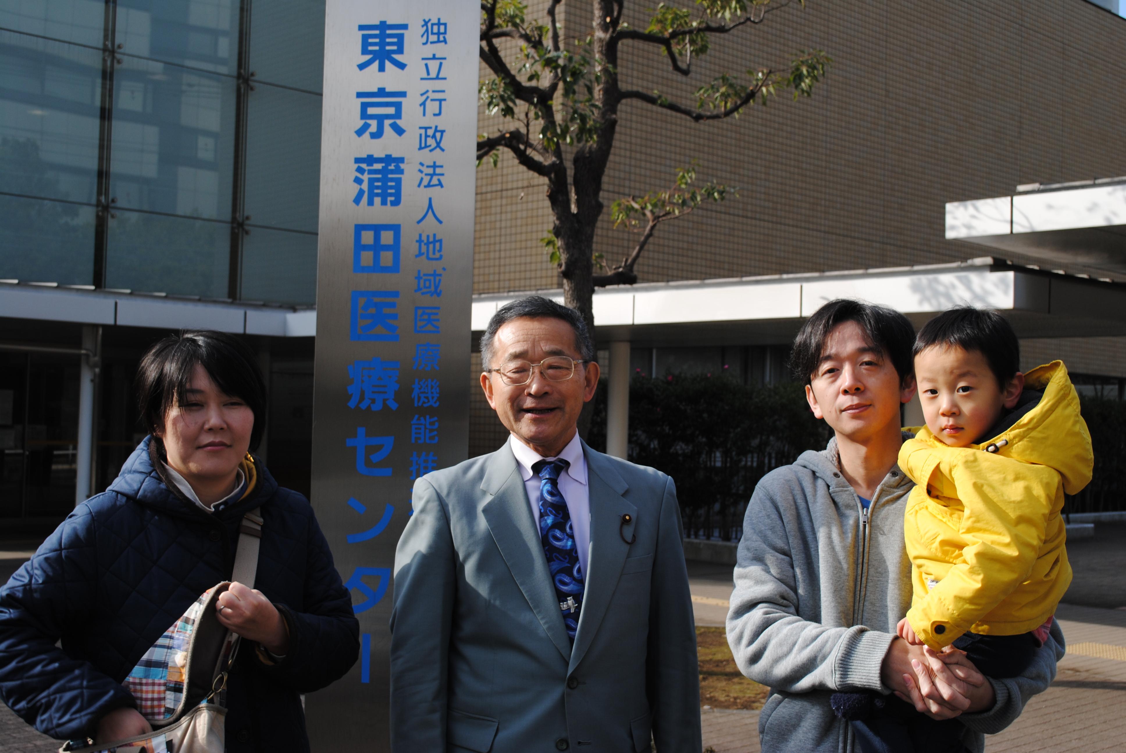 蒲田総合病院の存続と分娩再開